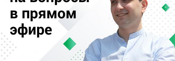 Прямой эфир с создателем CDEK Forward  - Овсепом Осипяном