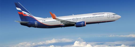 Аэрофлот увеличил количество рейсов из New York.