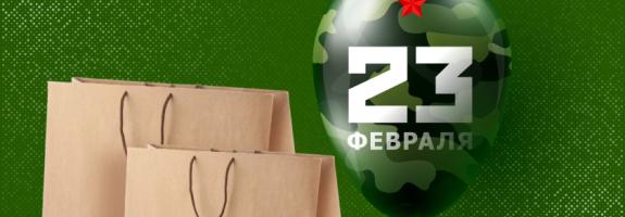 Подарки к 23 февраля из зарубежных интернет-магазинов