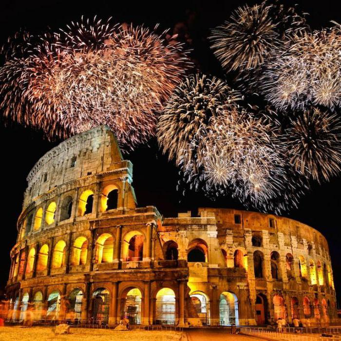Праздничные дни в Италии